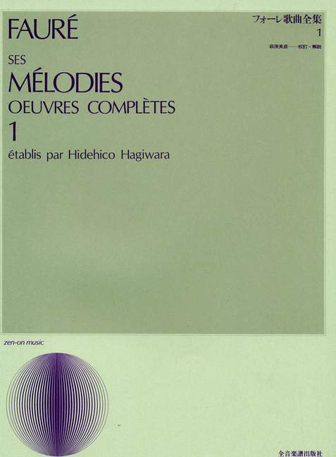Ses-Melodies-oeuvres-completes-Band-1-Faure-Gabriel-voice-and-piano-97902233